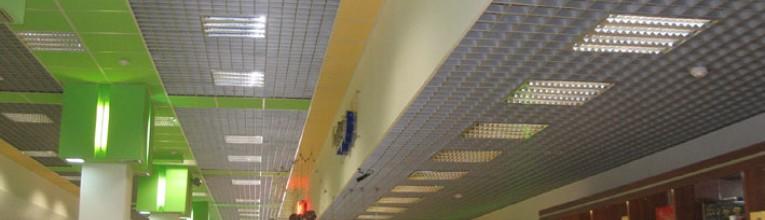 Arsen, Shopping Mall