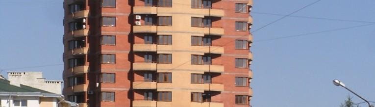 Житлово-будівельна компанія «Ваш Дім»